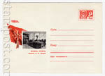 ХМК СССР 1969 г. 6203  1969 25.03 Москва. Кремль. Кабинет В.И.Ленина