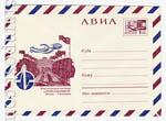 """ХМК СССР 1969 г. 6217  1969 25.03 АВИА. """"Автоматизация -69"""""""
