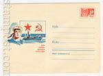 ХМК СССР 1969 г. 6297  1969 05.05 День Военно-Морского Флота. Бум.0-2