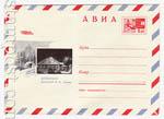ХМК СССР 1969 г. 6310  1969 06.05 АВИА. Шушенское. Дом-музей В.И.Ленина