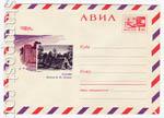 ХМК СССР 1969 г. 6311  1969 12.05 АВИА. Разлив. Шалаш Ленина. Бум.0-1