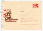 ХМК СССР 1969 г. 6399  1969 17.06 25 лет ПНР. Металлургический комбинат