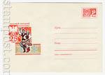 ХМК СССР 1969 г. 6400  1969 17.06 25 лет ПНР. Национальный танец