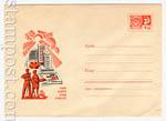 ХМК СССР 1969 г. 6440  1969 08.07 Родина гордится делами строителей!