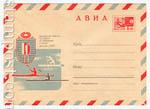ХМК СССР 1969 г. 6477  1969 24.07 АВИА. Первенство мира по гребле на байдарках