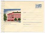 ХМК СССР 1969 г. 6661  1969 10.10 Ульяновск. Дом Гончарова