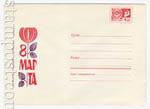 ХМК СССР 1969 г. 6771  1969 18.12 Международный женский день 8 Марта
