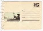 ХМК СССР 1969 г. 6257  1969 18.04 Ленинград. Адмиралтейская набережная