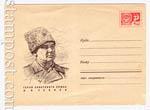 ХМК СССР 1969 г. 6604  1969 19.09 Д.В.Леонов
