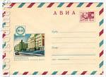 ХМК СССР 1969 г. 6647  1969 03.10 АВИА. Новосибирск. Дом работников речного флота