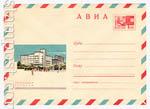 ХМК СССР 1969 г. 6649  1969 06.10 АВИА. Свердловск. Почтамт