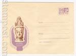 ХМК СССР 1969 г. 6658  1969 10.10 Музей народов Востока. Каным
