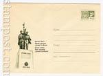 ХМК СССР 1969 г. 6662  1969 10.10 Брестская обл. Памятник партизанам в Гута-Михалин