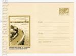 ХМК СССР 1969 г. 6671  1969 21.10 Ленинград. Вид со стрелки Васильевского острова