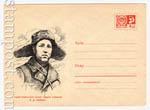 ХМК СССР 1969 г. 6704  1969 12.11 В.Д.Ревякин