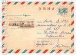 ХМК СССР 1969 г. 6750  1969 10.12 АВИА. Целиноград. Аэропорт