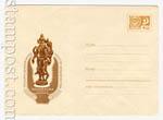 ХМК СССР 1969 г. 6761  1969 10.12 Музей народов Востока. Бодисатва