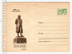 ХМК СССР 1969 г. 6021  1969 02.01 Калинин. Памятник И.А.Крылову