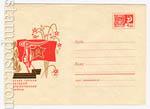 ХМК СССР 1969 г. 6093  1969 31.01 Слава героям Великой Отечественной войны