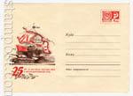 ХМК СССР 1969 г. 6094  1969 31.01 25 лет победы в Корсунь-Шевченковской битве