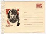 ХМК СССР 1969 г. 6147  1969 18.02 Отакар Ярош