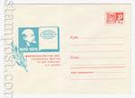 ХМК СССР 1969 г. 6154  1969 25.02 Выставка книг к 100-летию В.И.Ленина. Бум.0-2 (без рубашки)