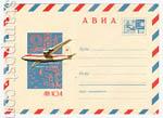 ХМК СССР 1969 г. 6327  1969 13.05 АВИА. АН-10 А