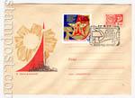 ХМК СССР 1969 г. 6419  1969 30.06 С праздником! И.Дергилев