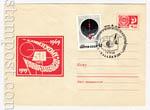 ХМК СССР 1969 г. 6382  1969 02.06 50 лет Советскому изобретательству