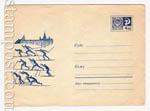 ХМК СССР 1969 г. 6635  1969 23.09 Лыжники на фоне МГУ