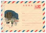 ХМК СССР 1969 г. 6667  1969 17.10 АВИА. С Новым годом!