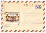 ХМК СССР 1969 г. 6680  1969 21.10 АВИА. Харьков. Железнодорожный вокзал