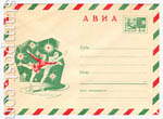 ХМК СССР 1969 г. 6682  1969 21.10 АВИА. Парное фигурное катание