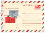 "ХМК СССР 1969 г. 6690  1969 30.10 АВИА. 30 лет самолетам ""МиГ"".Э.Крейман"