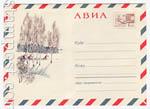 ХМК СССР 1969 г. 6714  1969 19.11 АВИА. Лыжники