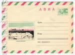 ХМК СССР 1969 г. 6785  1969 23.12 69-767 У берегов Камчатки