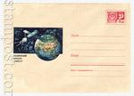 ХМК СССР 1969 г. 6150 СССР 1969 18.02 Космический корабль Союз-3
