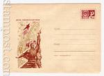 ХМК СССР 1969 г. 6151 СССР 1969 25.02  День космонавтики. Продано