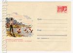 ХМК СССР 1969 г. 6260 СССР 1969 18.04 Пионеры и школьники, не нарушайте правил купания!