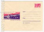 ХМК СССР 1969 г. 6261 СССР 1969 18.04 Ярославль. Облисполком