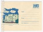 ХМК СССР 1969 г. 6317 СССР 1969 12.05 Москва. Академия наук СССР