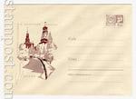 ХМК СССР 1969 г. 6342 СССР 1969 16.05 Кремль. Спасская и Набатная башни. Бум.0-2