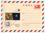 """ХМК СССР 1969 г. 6373 СССР 1969 28.05 АВИА. Полет станции """"Зонд-6"""""""