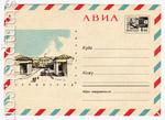 ХМК СССР 1969 г. 6393 СССР 1969 12.06 АВИА. Ленинград. Смольный