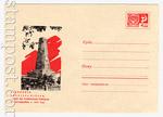ХМК СССР 1969 г. 6461 СССР 1969 16.07 Ульяновск. Памятник бойцам