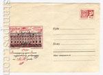 ХМК СССР 1969 г. 6020 СССР 1969 02.01 150 лет Ленинградскому университету