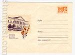 ХМК СССР 1969 г. 6061 СССР 1969 20.01 Полтава. Дом связи