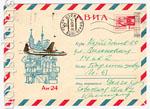 ХМК СССР 1969 г. 6218 СССР 1969 27.03 АВИА. АН-24