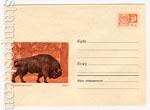 ХМК СССР 1969 г. 6240 СССР 1969 08.04 Беловежская пуша. Зубр. Бум.0-2