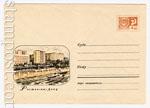 ХМК СССР 1969 г. 6259 СССР 1969 18.04 Ростов-на-Дону